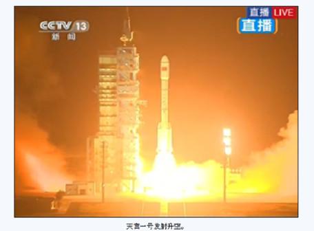 中国・宇宙ステーション打ち上げ成功 /  宇宙産業の勢力図が変わる可能性も