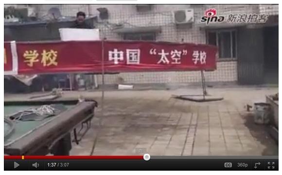 中国人男性の自作UFOがついに飛んだ!