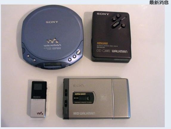 過去50年間で最も偉大な発明トップテン / 1位はiPhone、2位はなんとカセット版ウォークマン