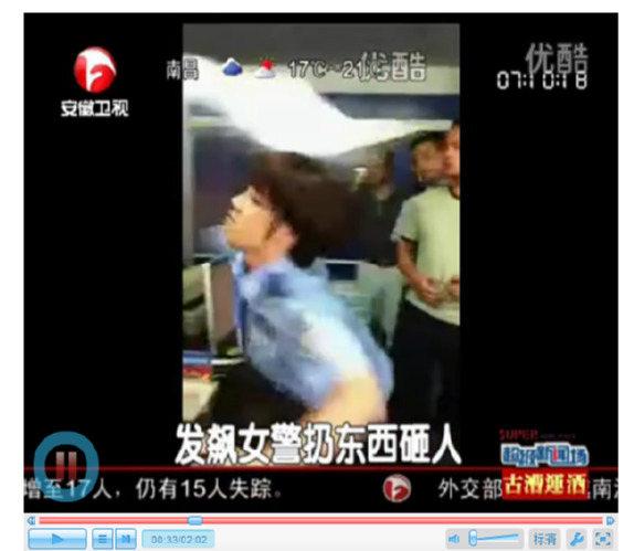 中国の美人警官がブチギレ / 市民に対し殴る投げるの暴挙