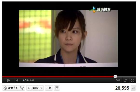 台湾野球中継のアシスタント女子が超絶カワイイと話題に / ネットユーザー「人肉調査で調べろ!!」