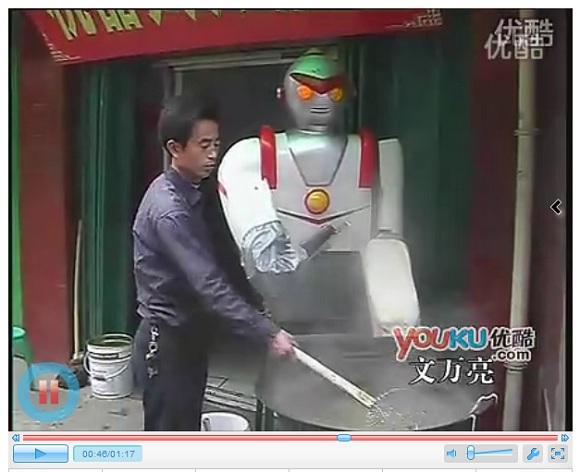 【中国】ハンパなく進化していく刀削麺ロボ、メーカーに直接問い合わせてみた