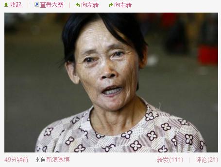 18人が見て見ぬふり中国2才児ひき逃げ事件、救助した女性が「売名行為」だと非難される