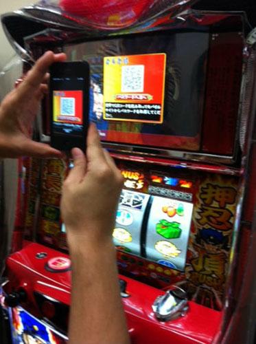 パチスロ実機と連動するiPhone無料アプリが登場 / 履歴が見られるしラスベガス旅行も当たる!