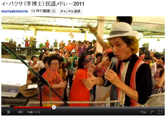 【最新K-POP】ポンチャックの帝王「イ・パクサ(李博士)」はいまだ健在 / 観客総立ちの伝説ライブ映像を発見!