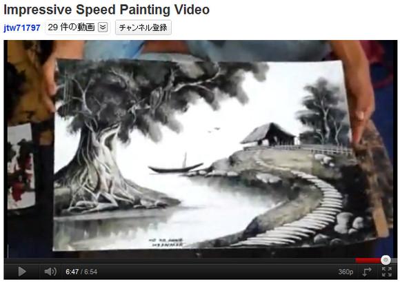 描くスピードが神レベル! わずか6分半で芸術的な風景画を仕上げるミャンマーの天才絵描き少年が話題に