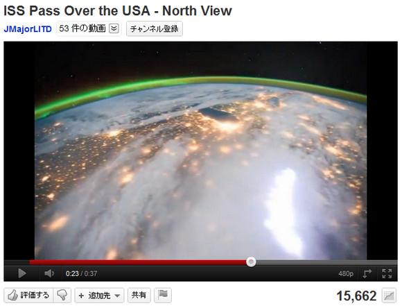 国際宇宙ステーションから撮影したオーロラ映像が美しい / 街の灯と雲と雷とオーロラによる奇跡の絶景四重奏