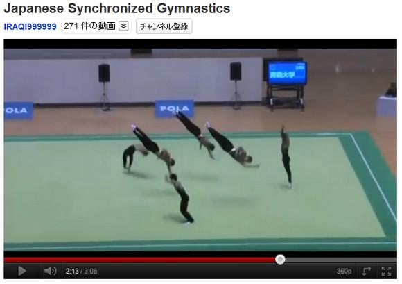 【鳥肌映像】とても人間業とは思えない! 日本の大学生が演じた新体操が世界で大絶賛