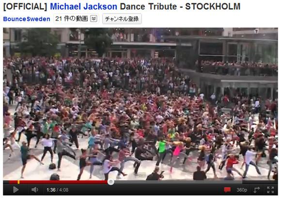 突然『今夜はビート・イット』を踊り始めた男が出現、その後あれよあれよと300人以上が踊り始める動画がスゴイ