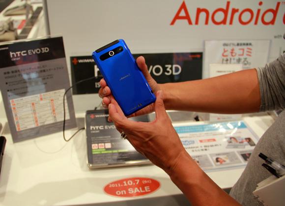auの注目はiPhone4Sだけじゃない!圧倒的なスピードを実現した +WiMAX搭載のAndroidスマホを先行体験しよう!