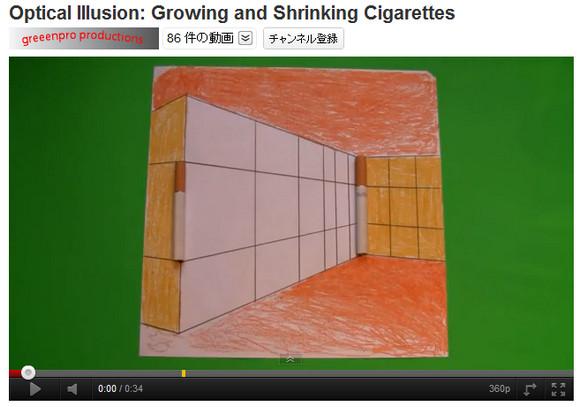目の錯覚で違う長さに見えるタバコを動画で検証 / やっぱり同じ長さだった!