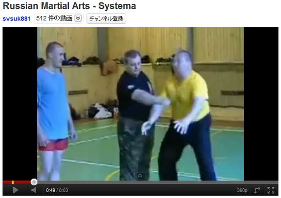 ロシア軍隊格闘術『システマ』の紹介ムービーが達人すぎてヤバい / 気づいたら死んでるレベル
