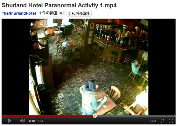 【衝撃映像】英ホテルでポルターガイスト現象発生
