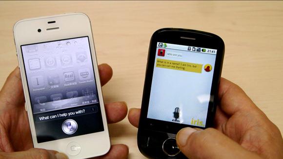 iPhone4S「Siri」とアンドロイド「Iris」を対話させたら全然わかり合えずメチャクチャになった