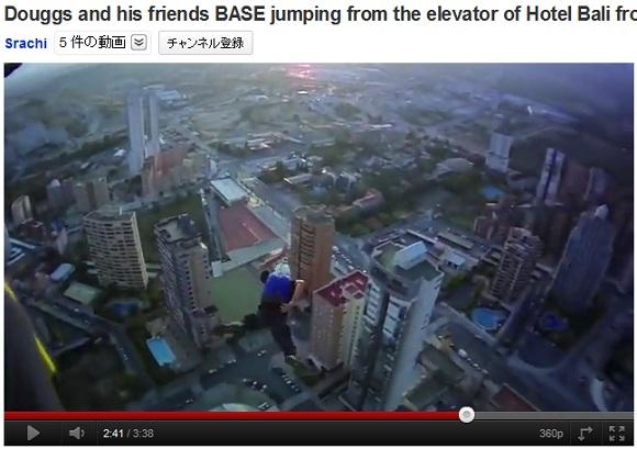 真似厳禁! エレベーターの上からスカイダイビングをする手に汗握る映像