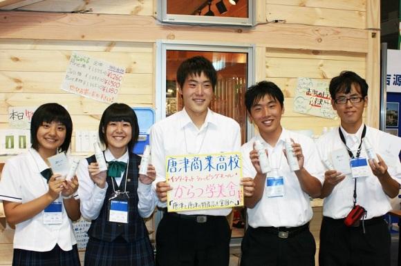 高校生が企画・開発したコスメが福岡で大人気