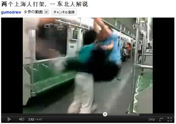 地下鉄の中で繰り広げられた中国人のマジ喧嘩がプロレス並と話題に / つり革式飛び蹴り炸裂しまくり