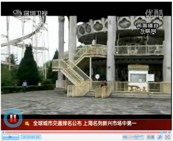 北朝鮮版ディズニーランドが廃墟状態になっていた