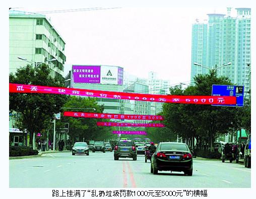 中国、ゴミのポイ捨ては罰金6万円キャンペーンに物議 / でも3日で街が超キレイになったよ!