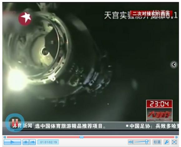 中国宇宙ステーション2度目のドッキング実験に成功 / 中国専門家「喜ぶのはまだ早い」