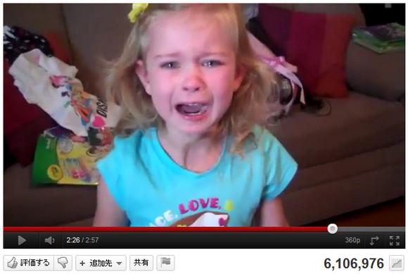 「ディズニーランドに行ける!」嬉しさのあまり大泣きした女の子が話題に