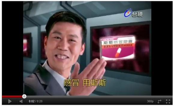 【野球アジアシリーズ】中継で流れていた台湾風邪薬のCMが異常に耳に残ると話題に