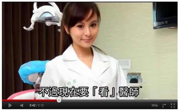 歯科医が美人すぎて予約が1カ月待ちの歯医クリニック