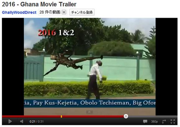 エイリアンとターミネーターとマトリックスをミックスさせたようなガーナのSFスプラッター映画の予告編がスゴい!