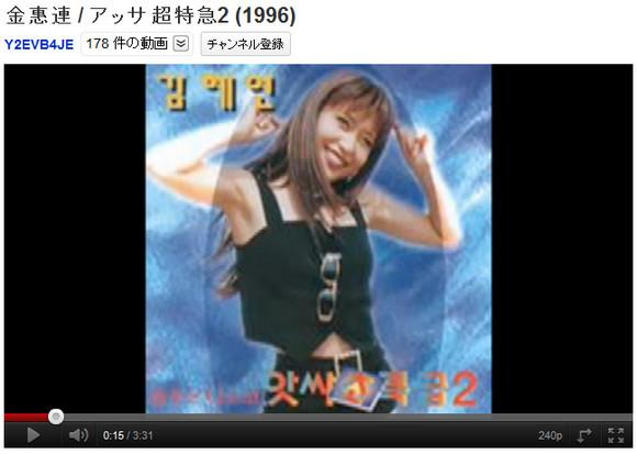 ポンチャック女性歌手の名曲『アッサ超特急2』の効力がスゴイ / マシンガン合いの手で眠気ふっとぶ!