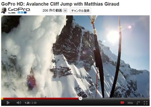 小型カメラ『GoPro』の映像が超キレイでド迫力すぎてヤバい / 雪山スキーでパラシュートからの雪崩激写も!