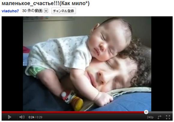 おとーちゃんの顔の上でスヤスヤねむる赤ちゃんが激カワなのら!