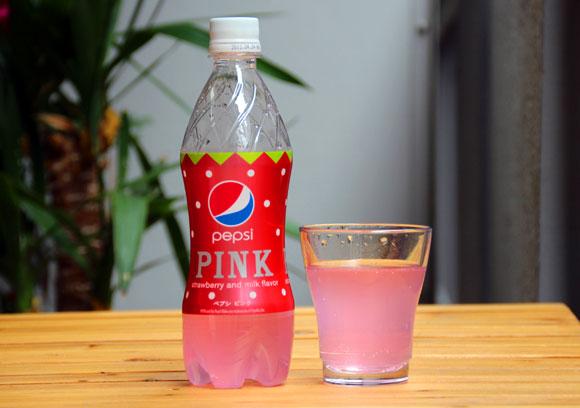 いちごミルク味コーラ『ペプシ ピンク』飲んでみた! 駄菓子っぽい味で懐かしい気分