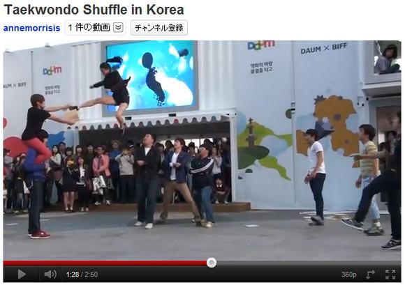 テコンドーの動きを取り入れた韓国のストリートダンス集団がなかなかカッコイイ!