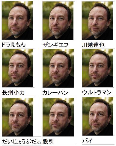 ウィキペディアで何を検索しても、同じ人の顔が出てくる奇妙な現象が発生中