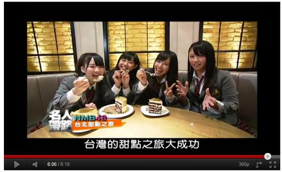 台湾でも人気なNMB48! 小林幸子さんに続いて台湾旅番組に出演