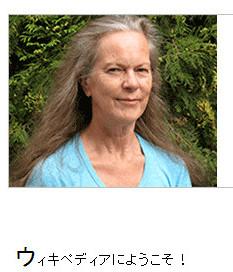 ウィキペディアの「寄付のお願い」についに女性キャラキター!