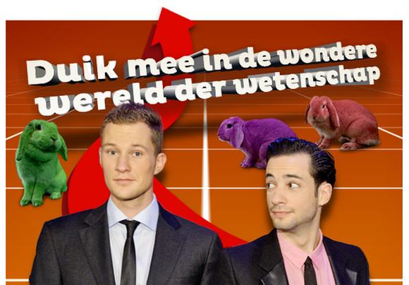 「人肉を食べてみた」 オランダのテレビ番組司会者が番組内で互いの肉を食べあって実験、物議を醸す