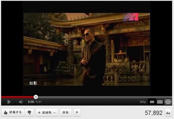 EXILEのATSUSHIさんの中国語の歌がうますぎる / 中華圏ネットユーザー「ATSUSHIすげぇぇぇぇ!!」