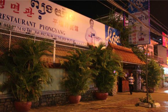 【闇の大人たち】第58回:追悼!頑なに門を閉ざす北朝鮮食堂