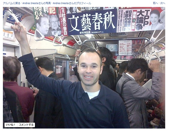 【速報】バルセロナ、メッシが横浜ヨドバシカメラで買い物中