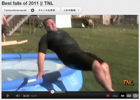 大失敗145連発! 「2011年ベストオブ失敗動画集」