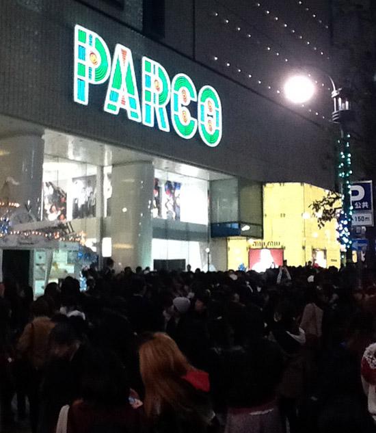 【速報】渋谷パルコ前が大混乱! スタッフ「Shineeのイベントは中止です」