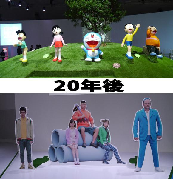 【東京モーターショー2011】20年後のドラえもんたちからにじみ出る悲壮感