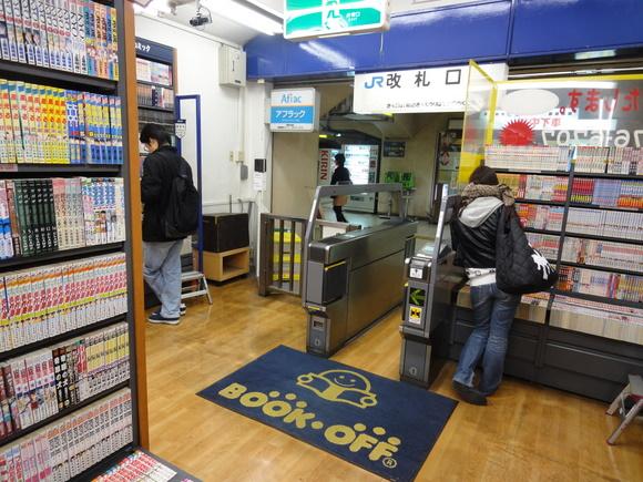 大阪のJR鶴橋駅にある「駅前すぎるブックオフ」に行ってみた