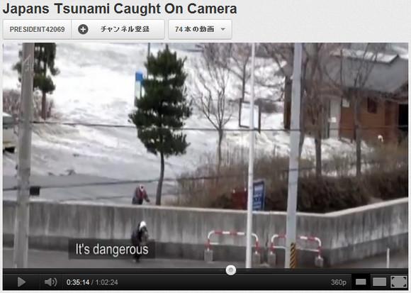 海外メディアが特集した「3.11津波まとめドキュメント動画」が話題に