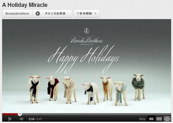 クリスマス前にキュン死しちゃいそう! はちゃめちゃに可愛い羊たちが歌う「ジングルベル」