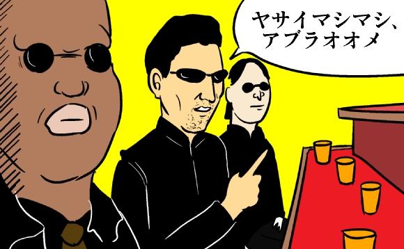 「キアヌ・リーブスはラーメン二郎が大好き」疑惑浮上! 注文方法は「ヤサイマシマシ、アブラオオメ!」