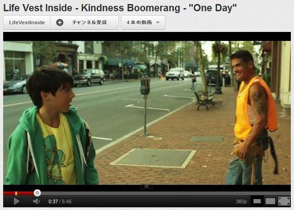 「人を思いやる気持ち」はこんなにも美しい! 思いやりの連鎖反応を映した動画が世界で絶賛される