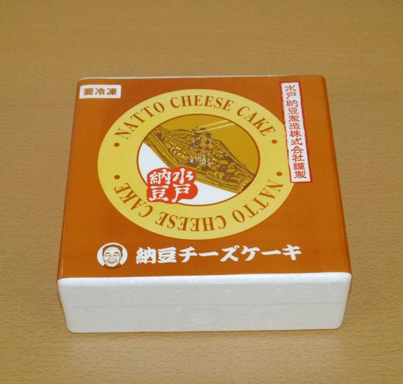 コーヒーのようなコクがある! 納豆チーズケーキは不思議な味わい