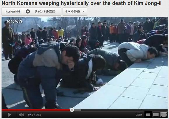 【金正日死去】号泣する北朝鮮国民の映像がYouTubeにアップされる